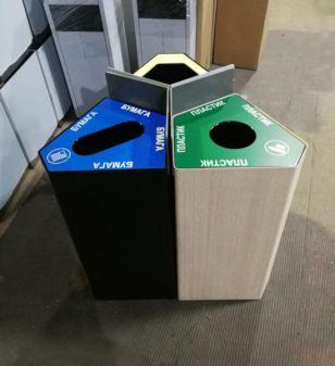 Урна для раздельного сбора мусора