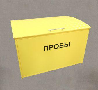 Ящик для хранения проб топлива