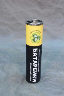 Урна для сбора батареек М