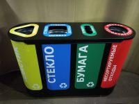 """Урны для раздельного сбора мусора """"Акцент-4"""" с наклейками"""