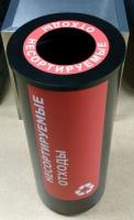 """Урны для раздельного сбора мусора """"Акцент-1"""" с наклейкой"""