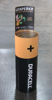 Урна для батареек