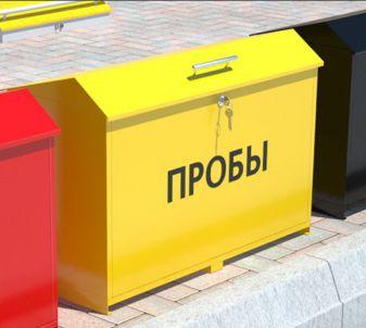 Ящик для хранения проб топлива (Тип 1)
