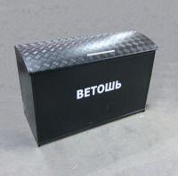 Ящик для ветоши (тип 2)